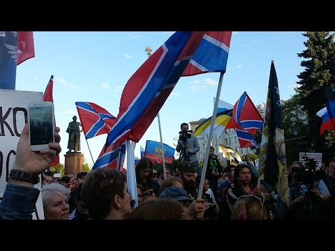 LIVE: Rally in support of Novorossiya held in Moscow
