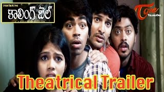 Calling Bell Movie Thetrical Trailer | Ravi Varma | Vriti Khanna