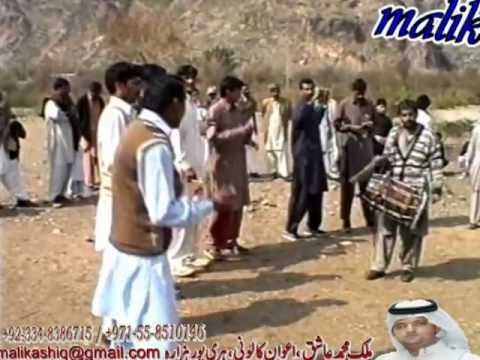 Haripur Hazara Cultural Dance   Weedin Of Sultan Afsar   Part 43   Malik Ashiq video