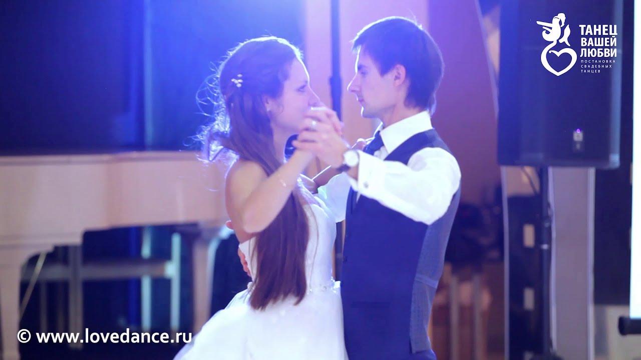 John waltz wedding
