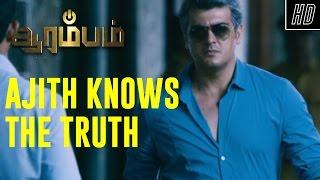 Ajith Knows The Truth - Arrambam | Scene | Ajith, Arya, Nayantara | Yuvan Shankar Raja