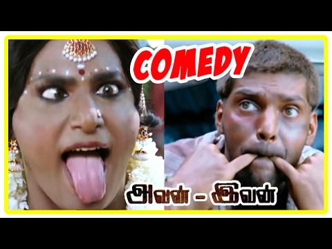 Avan Ivan | Avan Ivan Movie Comedy scenes | Avan Ivan Tamil Full Movie Comedy Scenes | Vishal | Arya