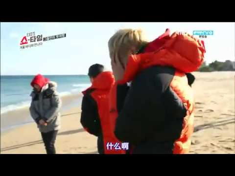 EXO showtime ep5 cut Chen