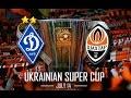 ОНЛАЙН. Суперкубок Украины. Динамо - Шахтер / LIVE. Ukrainian Super Cup. Dynamo - Shakhtar