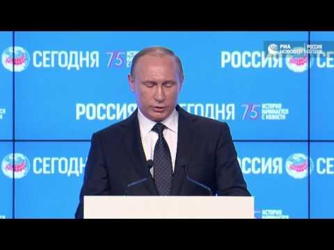 Владимир Путин поздравил МИА Россия сегодня с приближающимся юбилеем