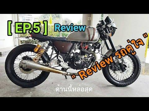 [EP.5] GPX Legend 200cc