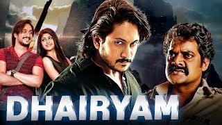Dhairyam (2019) New Released Full Hindi Dubbed Movie | Ajay Rao, Aditi Prabhudeva