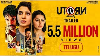 U Turn Movie Review, Rating, Story, Cast & Crew