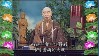 Kinh Đại Phương Quảng Phật Hoa Nghiêm,  tập 0004