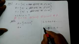 37th bcs Math question solve-13