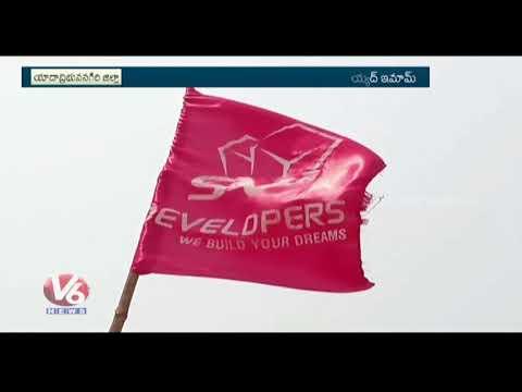 YADAGIRIGUTTA  SV Developers Lays Out Highway City Venture Near Yadadri   V6 News