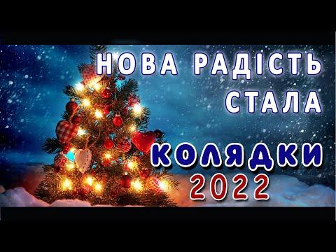 молдавские прикольные песни слушать онлайн