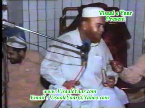 Punjabi Arifana Kalam(yousaf Naqshbandi In Sialkot)by Visaal video