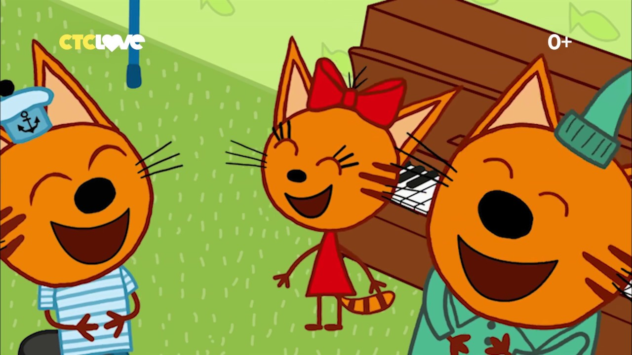 «Три кота»: Котопульт