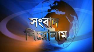 Ekushey TV News Music Old 02