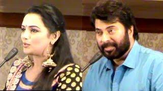 Kalimannu - Kalimannu Malayalam Movie Audio Launch | Swetha Menon, Biju Menon, Directed Blessy, Mammootty