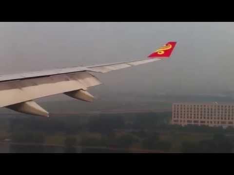 *FULL FLIGHT* Airbus 330  Shanghai - Beijing by Hainan Airlines
