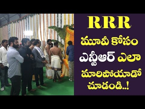 NTR & Ramcharan's RRR Movie Massive Movie Launch |  SS Rajamouli | Chiranjeevi | Film Jalsa