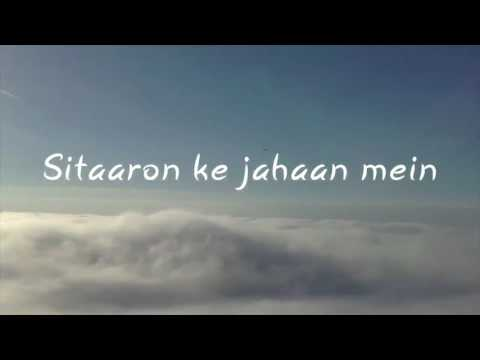 Aasman tera mera |  Salman khan Hit Song | Hindi Lyrical Video |  आसमान तेरा मेरा हुआ | ✈✈💘❤💘❤💘❤✈