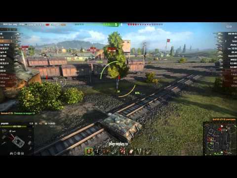 E-25, Энск, Стандартный бой