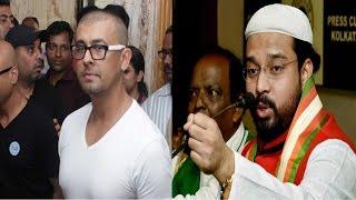 সোনু নিগমকে মাথা কামাতে বলা পীরকে 'হত্যার হুমকি'।।Sonu Nigam VS Mawlana Kadry Latest News