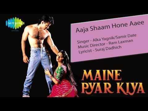 Aaja Shaam Hone Aaee | Rajasthani Song | Alka Yagnik- Sameer...