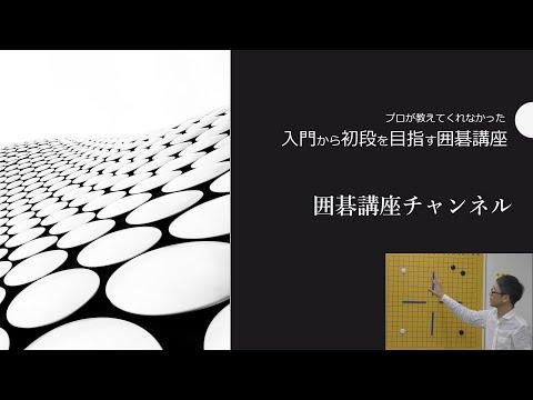【戦術】実践クラス