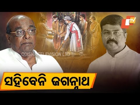 Dama Rout Slams Dharmendra For Comparing 'Chhera Panhara' With Swachh Bharat