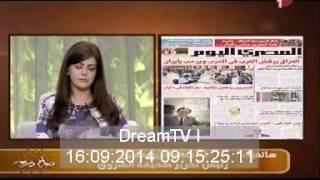 لقاء عماد الدين حسين و تحليل لعناوين صحف اليوم 16 9 2014