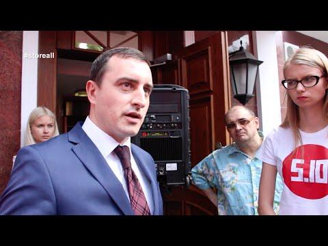 Прокурор Дмитрий Чибисов и партия 5.10 #storeall