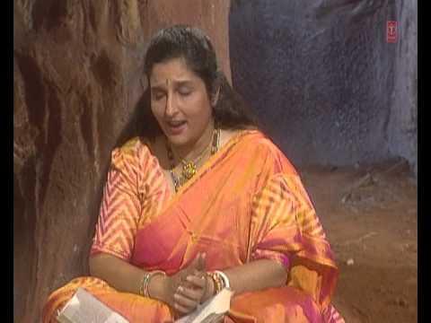 Jai Shiv Omkara Om Baba Shiv Omkara Shiv Aarti By Anuradha Paudwal...
