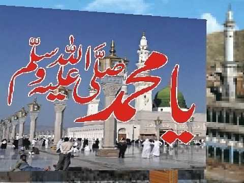 Dil Main Ishq E Nabi Ki Ho Naat Mixing video