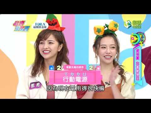 台綜-歡樂智多星-20201028 注音聯想王