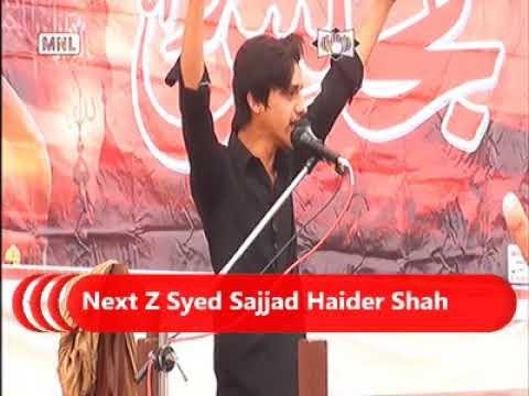 Zakir Ali Abbas Askri  19 Muharram 2018 Kot Noor Shah Mandi Bhawalddin