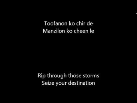 Aashayein Iqbal Lyrics And Translation video