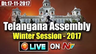 Telangana Assembly Winter Sessions 2017 LIVE || 17-11-2017