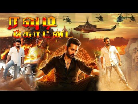 Latest Tamil Movies || New Tamil Movies || Tamil Movies New ||