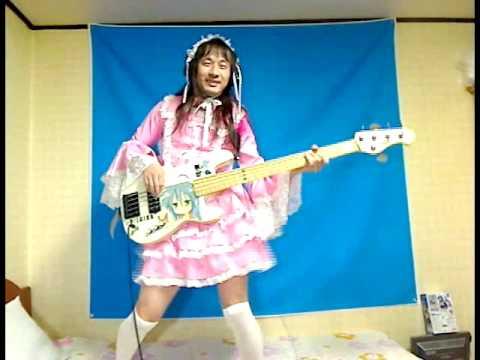 Koi no mega lover youtube for Koi no mega lover