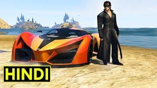 GTA5 in Hindi - Krrish New Powers - The Hindi SUPERHERO - Krrish Mod Gameplay