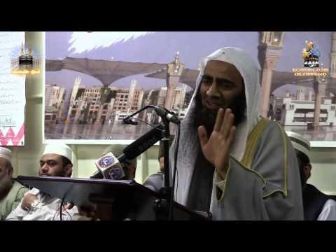 Shk Tauseef Ur Rehman Uk 2015