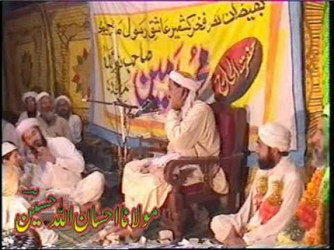 Pashtu Naat Maulana Ihsan Ullah Hasin Haji Abad Sharif Meelad Mubarak video
