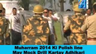 Muharram 2014 Ki Police Line May Mock Drill Kartay Adhikari Report By Mr Roomi Siddiqui Senior Repor