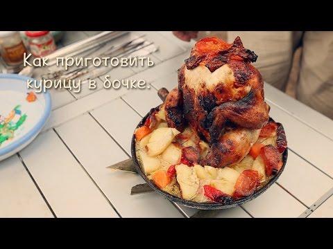Как приготовить курицу по турецки