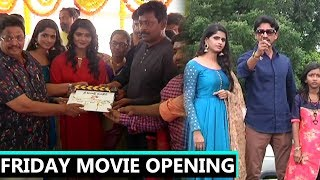 Friday Telugu Movie Opening | 2018 Telugu Movies News