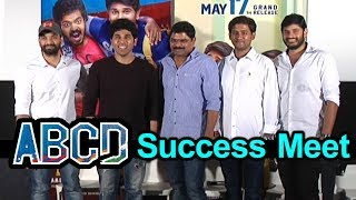ABCD Movie Success Meet | Allu Sirsh |  Rukshar Dhillon | #TeluguNews