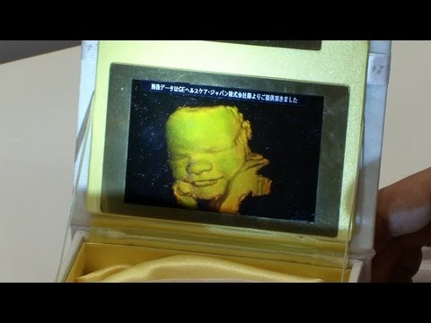 3D/4D ultrasound hologram printing service using Pioneer's compact holographic printer #DigInfo