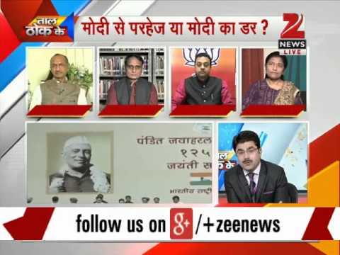 Congress vs BJP: Nehru's 125th birth anniversary a political stratagem?