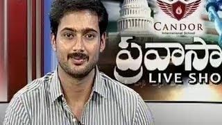 Uday Kiran Memories with TV5