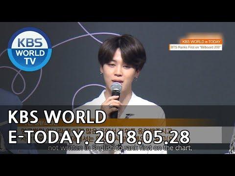 KBS WORLD e-TODAY [ENG/2018.05.28]