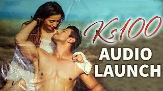 KS 100 Movie Audio Launch | Akshatha | Ashi Roy | Shailaja Jewari | Shraddha Sharma | Sunita Pandey